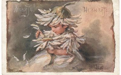 Cartes anciennes EN