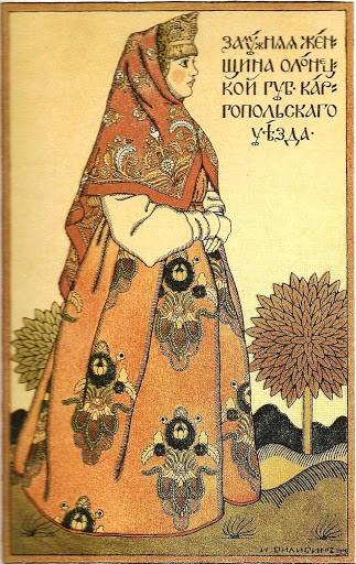 Carte postale de 1900 avec costume du 19ème siècleОткрытка 1900