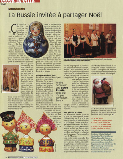 STRASOURG MAGAZINE 2002
