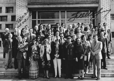 Cité des Etoiles avec la Communauté Bancaire - Avril 1982