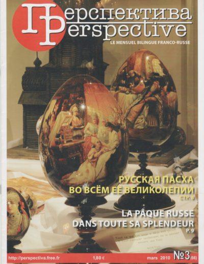 PERSPECTIVE bilingue français-russe