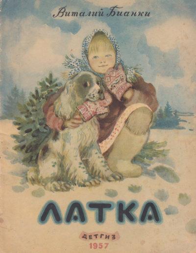 Livre d'enfant - Latka - 1957